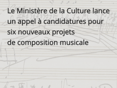 Appel à candidatures pour compositions musicales /         Date limite 26-01-2018