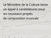 Appel à candidatures pour compositions musicales
